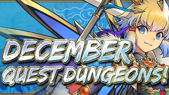 December Quest Dungeons!