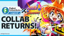 Fujimi Fantasia Bunko Returns to Puzzle & Dragons!