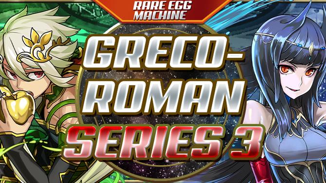 Rare Egg Machine~Greco-Roman Series 3~