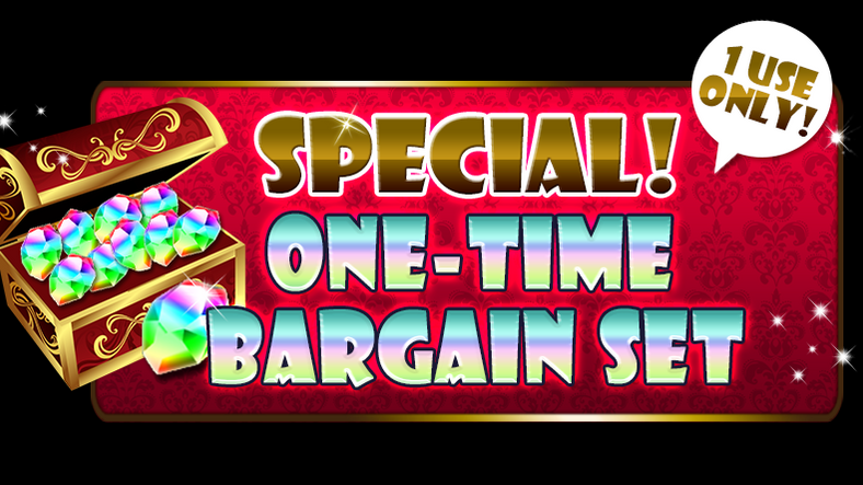 Special One-Time Bargain Set Reset