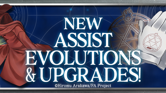 New Assist Evolutions and Upgrades!