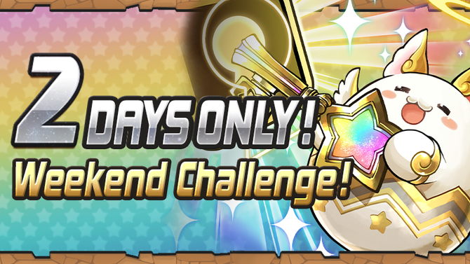 2 Days Only! Weekend Challenge!