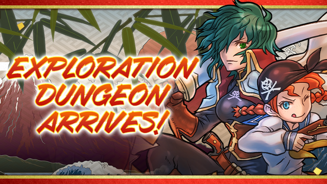 Exploration Dungeon! Arrives!