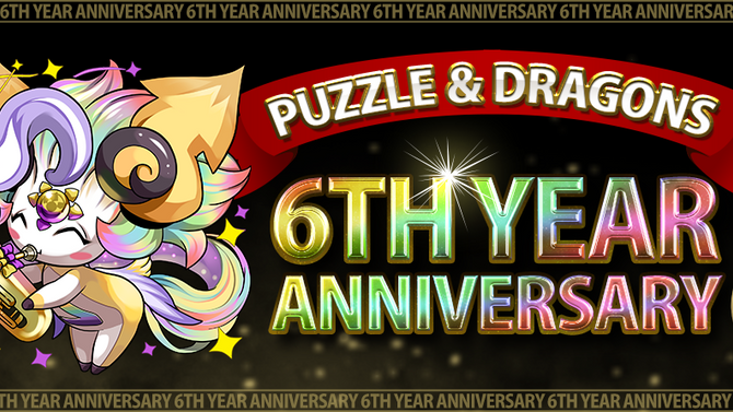 6th Year Anniversary Event Part 2
