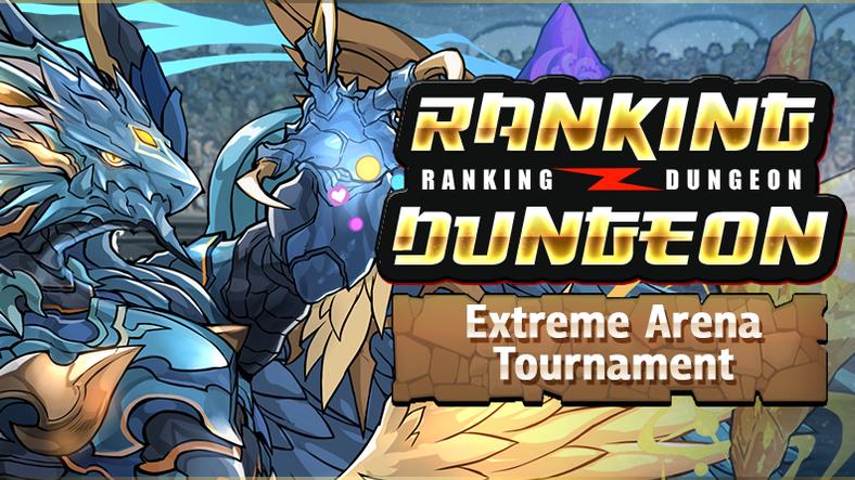 Extreme Arena Tournament