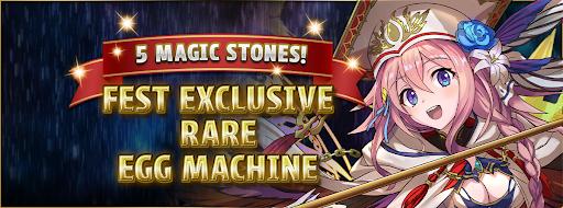5 Magic Stones! Fest Exclusive Rare Egg Machine