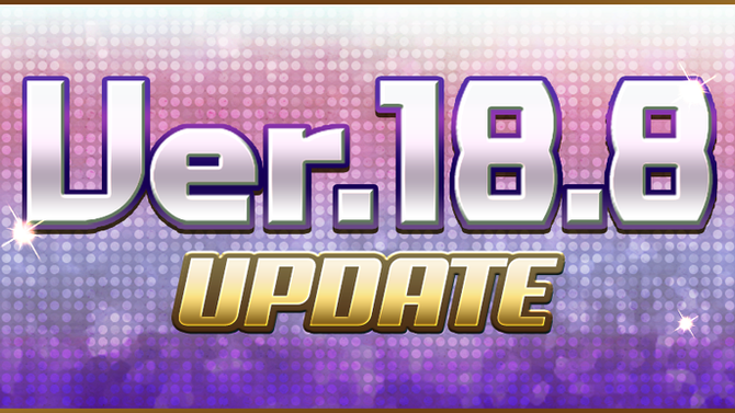 Ver.18.8 Update