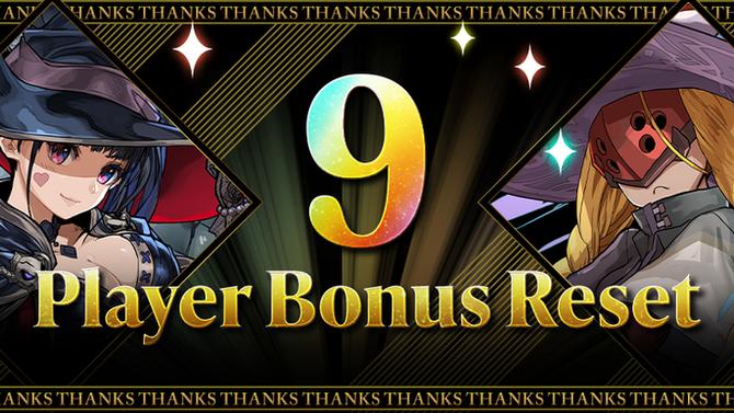 9 Player Bonus Reset