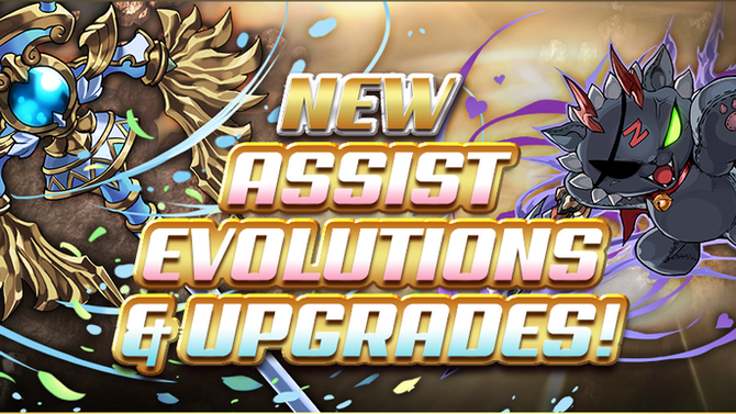New Assist Evolutions & Upgrades