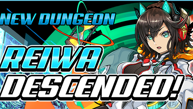 Reiwa Descended!