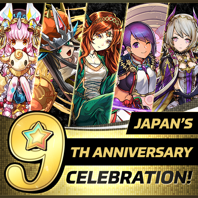 Japan's 9th Anniversary Celebration