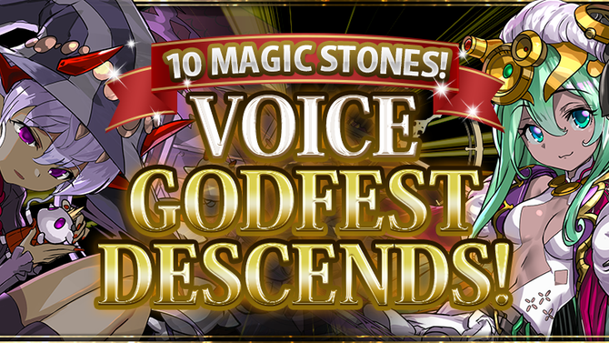 10 Magic Stones! Voice Godfest Descends!