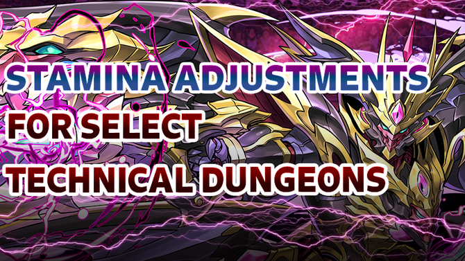Stamina Adjustments for Select Technical Dungeons