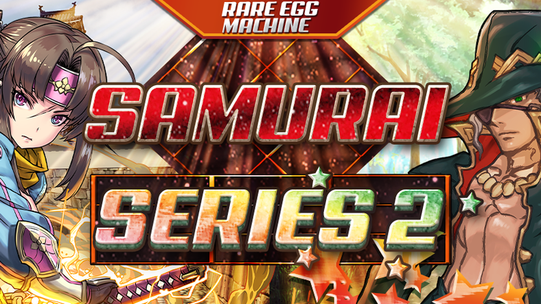 Rare Egg Machine~Samurai Series 2~
