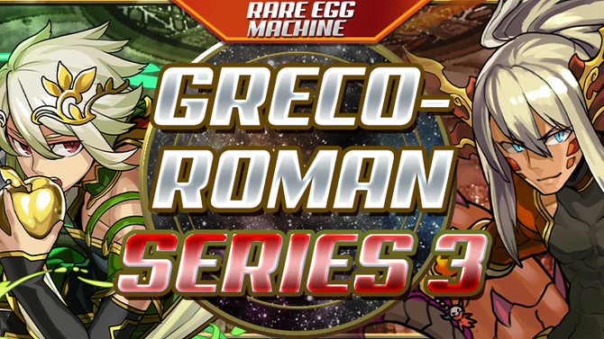 Rare Egg Machine ~Greco-Roman Series 3~