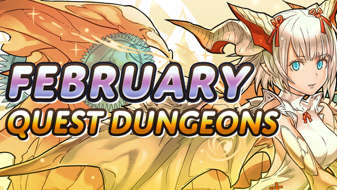 February Quest Dungeons