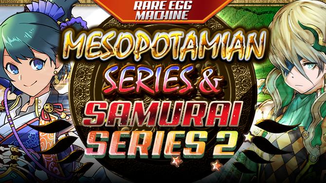*Rare Egg Machine ~Mesopotamian Series & Samurai Series 2~*