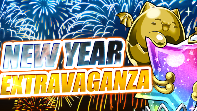 New Year Extravaganza Event