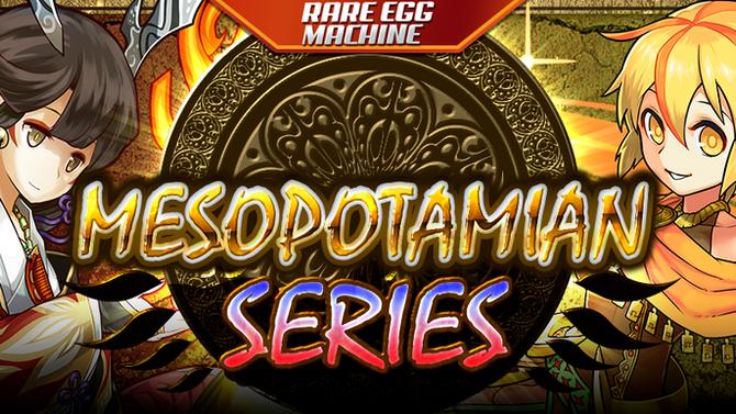 Rare Egg Machine ~Mesopotamian Series~