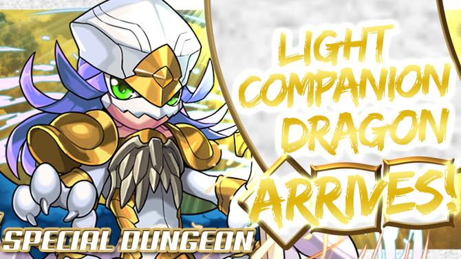 Light Companion Dragon Arrives!