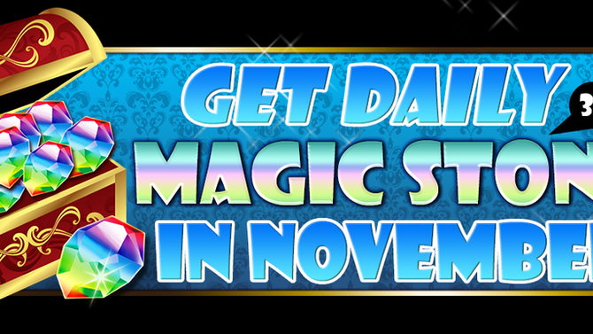 7th Anniversary Daily Magic Stones!