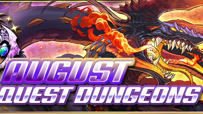 August Quest Dungeons