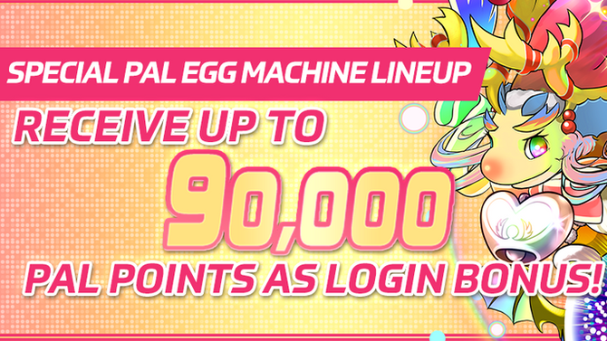 Special Pal Egg Machine Lineup!
