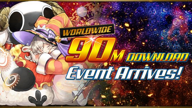 Worldwide 90M Download Event