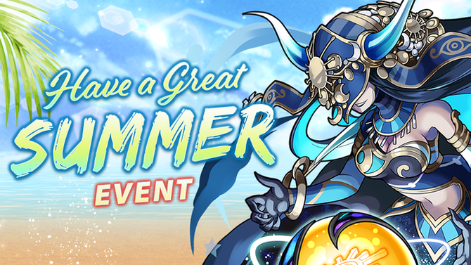 Have a Great Summer Event