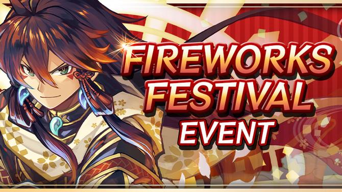 Fireworks Festival Event