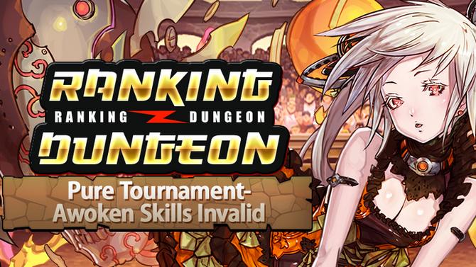 Pure Tournament-Awoken Skills Invalid