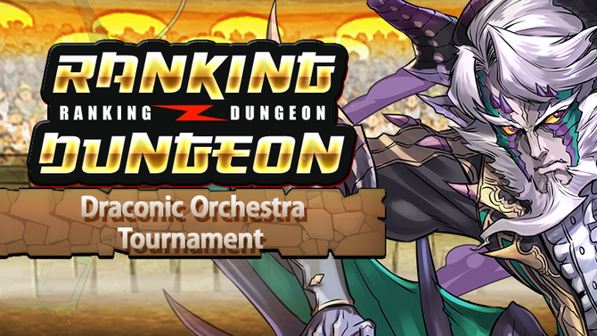 Draconic Orchestra Tournament
