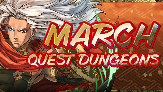 March Quest Dungeons