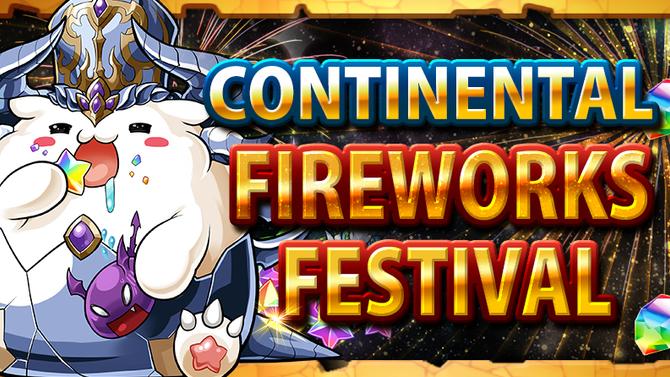 Continental Fireworks Festival