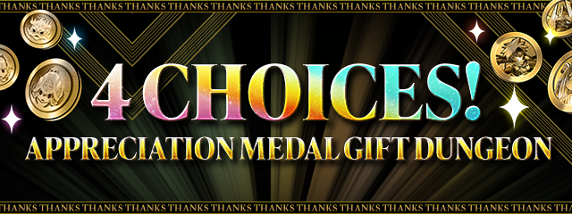 4 Choices! Appreciation Medal Gift Dungeon