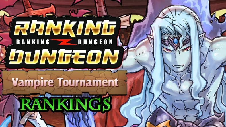 Vampire Tournament Rankings