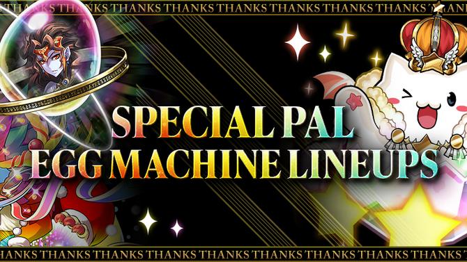 PAD Appreciation Celebration Special Pal Egg Machine Lineups
