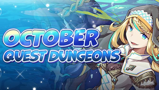 October Quest Dungeons