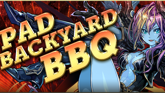 PAD Backyard BBQ Event!