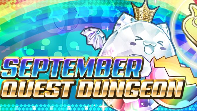 September Quest Dungeon