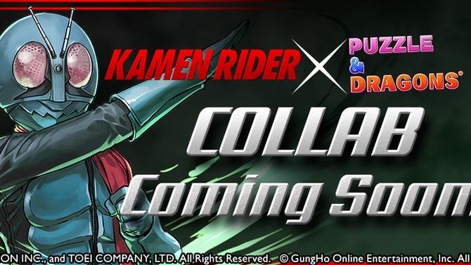 Kamen Rider Collab Coming Soon!