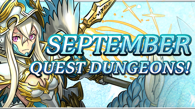 September Quest Dungeons