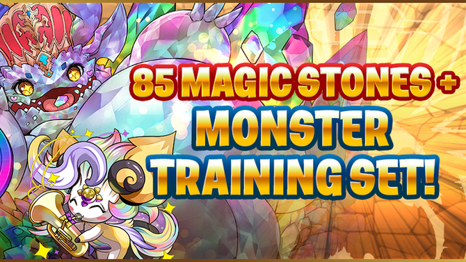 85 Magic Stones + Monster Training Set!