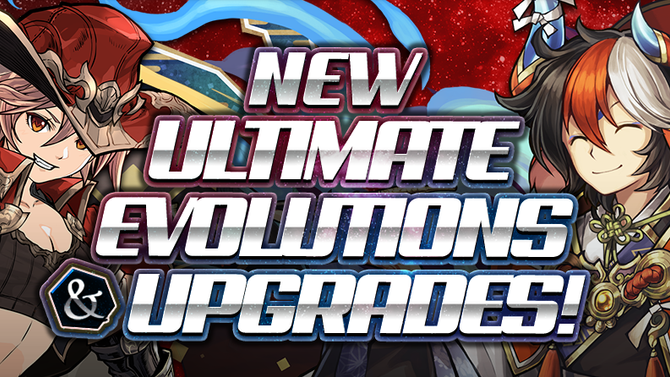 New Ultimate & Upgrades!