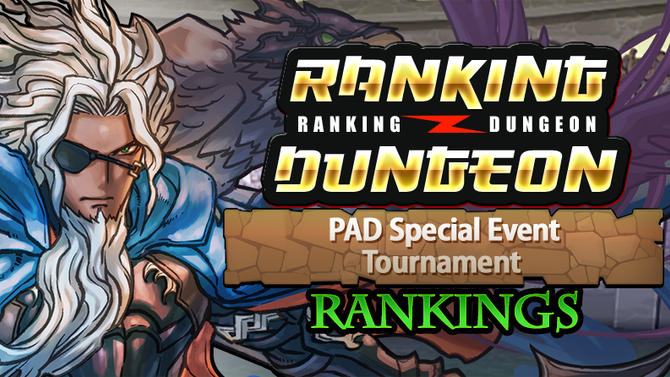 PAD Special Event Tournament Rankings