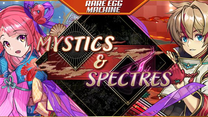 Rare Egg Machine~Mystics & Spectres~