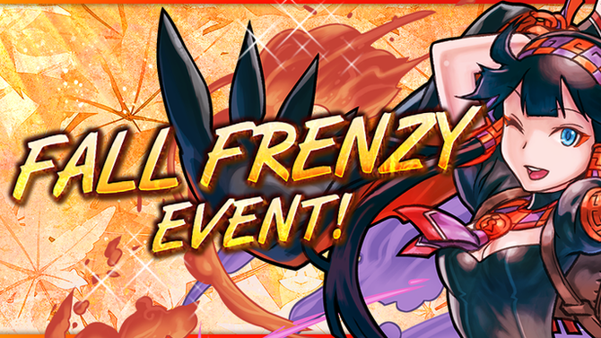 Fall Frenzy Event!