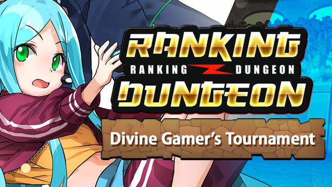 Divine Gamer's Tournament