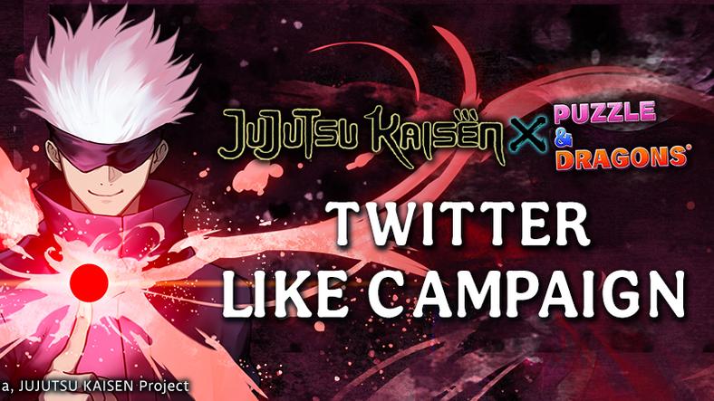 JUJUTSU KAISEN x Puzzle & Dragons Twitter Like Campaign!