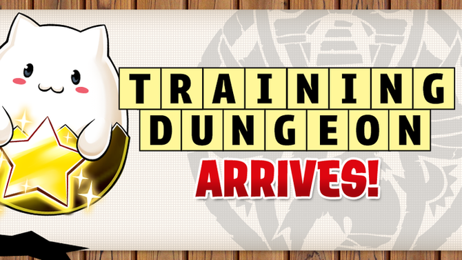 Training Dungeon! Arrives!